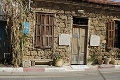 La sinagoga vieja en Neve Tzedek, Tel Aviv Imagen de archivo