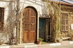 La sinagoga vieja en Neve Tzedek, Tel Aviv Fotos de archivo