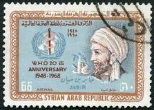 La SIRIA - 1968: il WHO dell'organizzazione mondiale della sanità di manifestazioni ibn Hayyan Geber 721-815 di Abu Musa Jabir e  Immagine Stock Libera da Diritti
