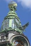 La società Zinger (Camera della casa della cupola dei libri) St Petersburg Fotografia Stock Libera da Diritti
