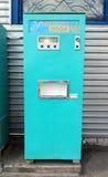 La soda soviética de la máquina expendedora de la máquina del viejo vintage Foto de archivo libre de regalías
