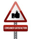 La soddisfazione dei consumatori gradisce il concetto del segnale stradale Fotografia Stock Libera da Diritti