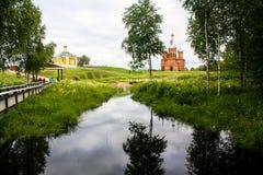 La source de la rivière Volga photographie stock libre de droits