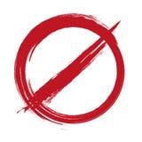 La spazzola non ha dipinto il segno non, illustrazione disegnata a mano di stile con un segno di effetto di lerciume non non isol illustrazione vettoriale
