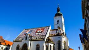 La st segna la chiesa, Zagabria, Croazia fotografie stock libere da diritti