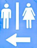 La stanza da bagno. Fotografia Stock