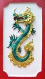 La statua del drago nelle pareti del tempiale Immagine Stock Libera da Diritti