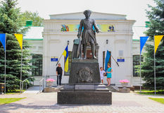 La statua dello zar russo Peter le grande Fotografia Stock Libera da Diritti