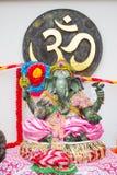 La statue de Ganesha Image libre de droits