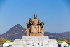 La statue du Roi Sejong photos libres de droits
