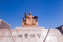 La statue du Roi Sejong photo libre de droits