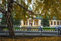 La stazione della città di Orsk nella caduta Immagini Stock