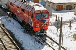 La stazione ferroviaria Fotografie Stock Libere da Diritti