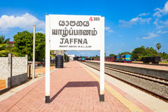 La stazione ferroviaria di Jaffna Fotografia Stock
