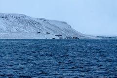 La stazione polare gettata Immagine Stock Libera da Diritti
