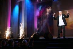 La stella di musica russa e sovietica, idolo di musica popolare, ha onorato l'uomo, milionario, autore, cantante, compositore Vya Fotografie Stock