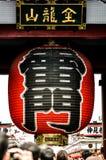 La strada dei negozi di Nakamise in Asakusa si collega a Senso-ji Immagine Stock Libera da Diritti