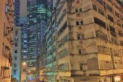 La strada di re, Hong Kong Fotografie Stock Libere da Diritti
