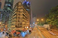 La strada di re, Hong Kong Fotografia Stock Libera da Diritti