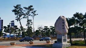 La strada nella città di Sokcho, Corea del Sud Immagine Stock