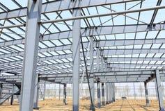 La struttura d'acciaio Fotografie Stock Libere da Diritti