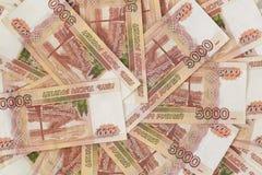 La struttura delle banconote Soldi russi fotografie stock libere da diritti