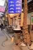 La stufa getta le fiamme, cucinanti la minestra del manzo nei musulmani via del ` s di hui di xian, adobe rgb Fotografie Stock