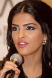 La sua principessa Ameerah Al Taweel dell'altezza Fotografie Stock Libere da Diritti