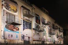 La Sucriere墙壁在合流的更新了区 库存照片