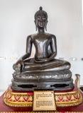 La sumisión de la imagen de Mara Buddha foto de archivo