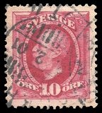 La Svezia - bollo 1891: L'edizione di colore sui capi di stato, mostra re Oscar The Second immagini stock