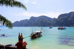 La Tailandia Fotografie Stock Libere da Diritti