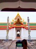 La Tailandia, arte e cultura immagini stock