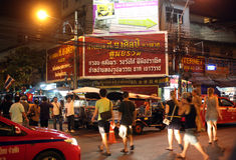 LA TAILANDIA BANGKOK Fotografia Stock