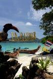 LA TAILANDIA KRABI Fotografie Stock Libere da Diritti