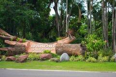 La Tailandia - 21 luglio 2018: Lo zoo o Khoa Din Park di Dusit è uno zoo a Bangkok, l'attrazione turistica famosa a Bangkok, Tail fotografia stock libera da diritti