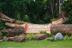 La Tailandia - 21 luglio 2018: Lo zoo o Khoa Din Park di Dusit è uno zoo a Bangkok, l'attrazione turistica famosa a Bangkok, Tail fotografia stock