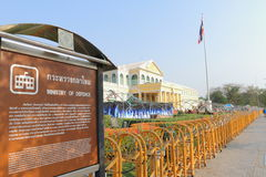La Tailandia: Ministero della difesa Fotografia Stock Libera da Diritti