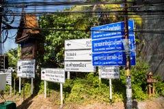 La Tailandia, Phuket - 19 febbraio 2017: segni sulla strada Immagini Stock