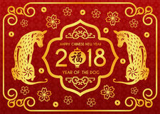 La tarjeta china feliz del Año Nuevo 2018 con el medio chino de la palabra que bendice en linternas y el vector gemelo del perro  Fotos de archivo