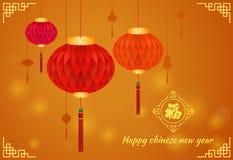 La tarjeta china feliz del Año Nuevo es chino tradicional que cuelga felicidad china del medio de la palabra de la linterna de pa ilustración del vector