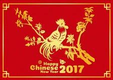 La tarjeta china feliz del Año Nuevo 2017 es cuervo de la lista del pollo del oro en árbol