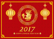 La tarjeta china feliz del Año Nuevo 2017 es gallo del gallo en marco del círculo y felicidad china del medio de la palabra stock de ilustración