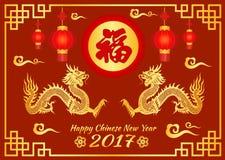 La tarjeta china feliz del Año Nuevo es linternas del dragón del oro y felicidad china del medio de la palabra Fotos de archivo libres de regalías