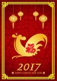 La tarjeta china feliz del Año Nuevo 2017 es linternas, pollo del oro y felicidad china del medio de la palabra Imagen de archivo libre de regalías