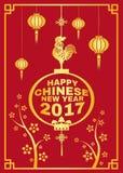 La tarjeta china feliz del Año Nuevo 2017 es linternas y símbolos y flor del pollo