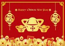 La tarjeta china feliz del Año Nuevo es nudo de China del oro del dinero del oro y felicidad china del medio de la palabra