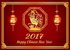 La tarjeta china feliz del Año Nuevo 2017 es pollo y mono del oro en marco del hexágono, linternas y felicidad china del medio de