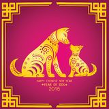 La tarjeta china feliz del Año Nuevo es zodiaco chino de la linterna y del perro, Fotos de archivo libres de regalías