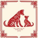 La tarjeta china feliz del Año Nuevo es zodiaco chino de la linterna y del perro, Imagen de archivo libre de regalías